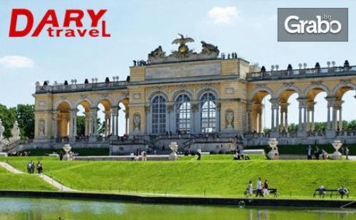Пролетна Екскурзия до Прага, <em>Виена</em> и Братислава! 3 Нощувки със Закуски, Плюс Самолетен и Автобусен Транспорт