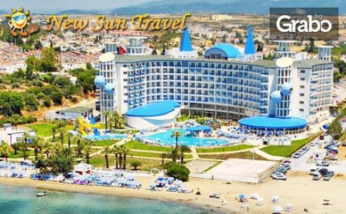 Ранни Записвания за Луксозна Почивка в <em>Дидим</em> през Май! 5 Нощувки All Inclusive в Хотел Buyuk Anadolu Didim Resort 5*