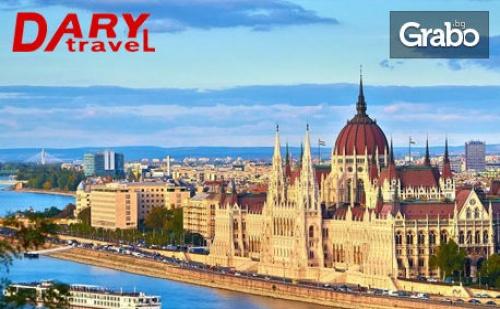 Пролетна Екскурзия до Будапеща, <em>Виена</em> и Братислава! 3 Нощувки със Закуски, Плюс Самолетен Транспорт