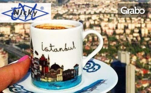 Екскурзия до <em>Истанбул</em> през Февруари или Март! 2 Нощувки със Закуски, Плюс Транспорт и Посещение на Одрин