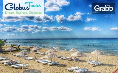 Spa Почивка в Кумбургаз, Турция за 3 Март! 2 Нощувки със Закуски в Хотел 5*, Плюс Транспорт и Възможност за <em>Истанбул</em>