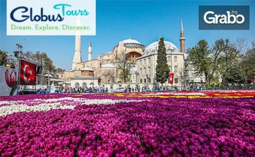 През Април в <em>Истанбул</em>! 2 Нощувки със Закуски в Hotel Bulvar Palas 4*, Транспорт и Посещение на Одрин