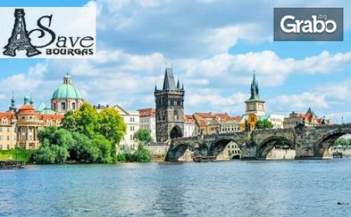 Екскурзия до Братислава, Прага, Виена и Дрезден! 4 Нощувки със Закуски, Плюс Самолетен Транспорт