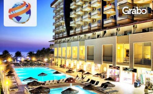 От Април до Септември в <em>Кушадасъ</em>! 5 Нощувки на База All Inclusive в Хотел Ephesia****