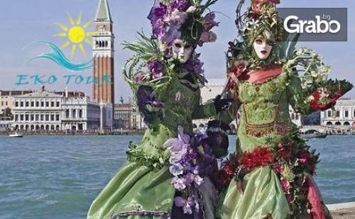 Last Minute Екскурзия за Карнавала във <em>Венеция</em>! 3 Нощувки със Закуски в Лидо Ди Йезоло, Плюс Транспорт
