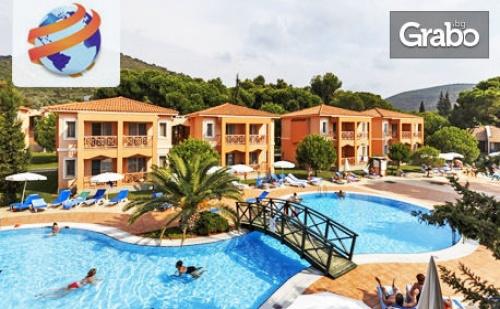 Лятна почивка в <em>Кушадасъ</em>! 5 нощувки на база All Inclusive в хотел Kustur Club Holiday Village 5*