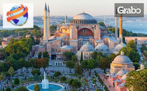 Април в <em>Истанбул</em>! 4 Нощувки със Закуски, Транспорт и Възможност за Принцовите Острови, Булевард Багдат, Ортакьой и мини Турция
