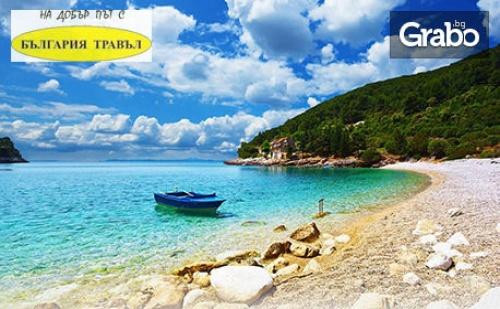 Екскурзия до <em>Загреб</em> и Плитвичките Езера! 2 Нощувки със Закуски, Плюс Транспорт и Възможност за Остров Крък