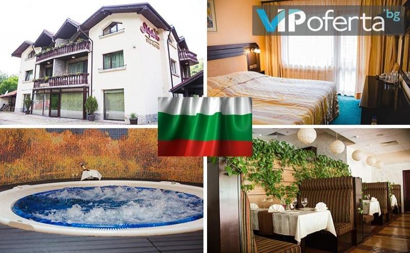 Тридневен Пакет със Закуска и Вечеря в Студио + Ползване на Спа в Семеен Хотел Шипково