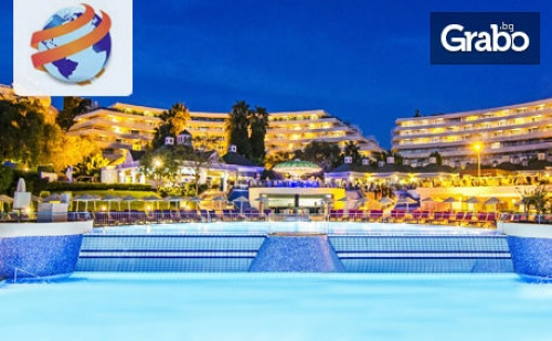 Ранни Записвания за Почивка в <em>Кушадасъ</em>! 7 Нощувки на База All Inclusive в Хотел Grand Blue Sky