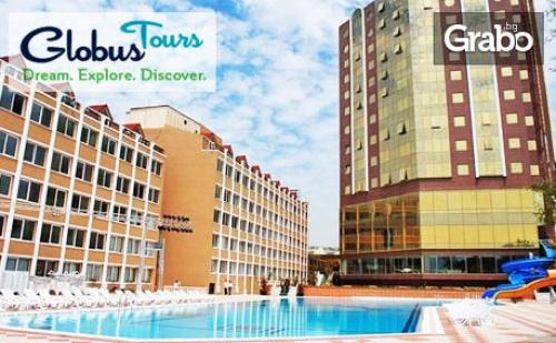 Spa Уикенд в Кумбургаз, Турция! 2 Нощувки със Закуски в Хотел 5*, Транспорт и Възможност за Фестивала на Лалето в <em>Истанбул</em>