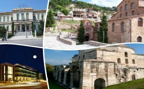 За Трети Март: Спа в Серес, Гърция. Транспорт, 2 Нощувки на човек със Закуски и Вечери, Едната Празнична  от Та Травъл Директ