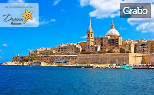 Ранни Записвания за Почивка в <em>Малта</em>! 7 Нощувки със Закуски в Хотел Oriana At The Topaz**** в Буджиба