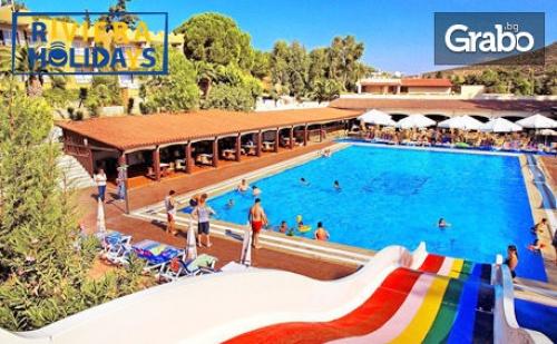 Почивка в <em>Кушадасъ</em> за 22 Септември! 5 нощувки на база All Inclusive в хотел Pigale Beach Resort Family Club 3*+