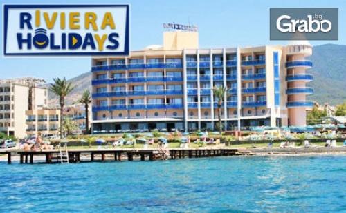 Морски релакс край <em>Кушадасъ</em>! 7 нощувки на база All Inclusive във Faustina Beach Hotel & SPA 4*