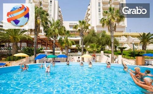Петзвезден морски релакс в <em>Кушадасъ</em>! 7 нощувки на база All Inclusive във Fantasia Hotel De Luxe Kusadasi*****