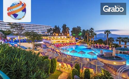 Почивка в <em>Кушадасъ</em>! 5 Нощувки на База All Inclusive в Хотел Grand Blue Sky 4*