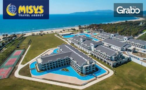 В <em>Кушадасъ</em> през Април или Май! 5 нощувки на база 24 часа Ultra All Inclusive в Korumar Ephesus SPA & Beach Resort*****