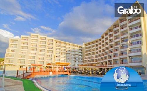 Почивка в <em>Кушадасъ</em> през Май или Юни! 7 Нощувки на База All Inclusive в Хотел Sea Pearl****