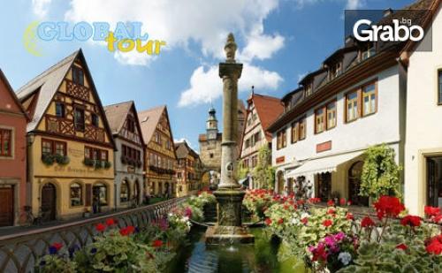 романтичния Път в Южна Германия! 8 Нощувки със Закуски, Плюс Транспорт