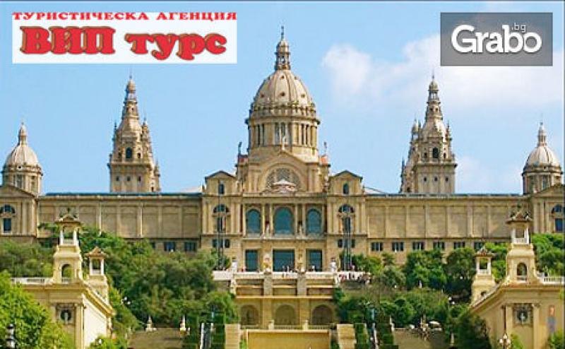 Екскурзия до Барселона, Емпуриабрава, Кан, Ница и <em>Милано</em>! 5 Нощувки с 3 Закуски, Плюс Самолетен Транспорт