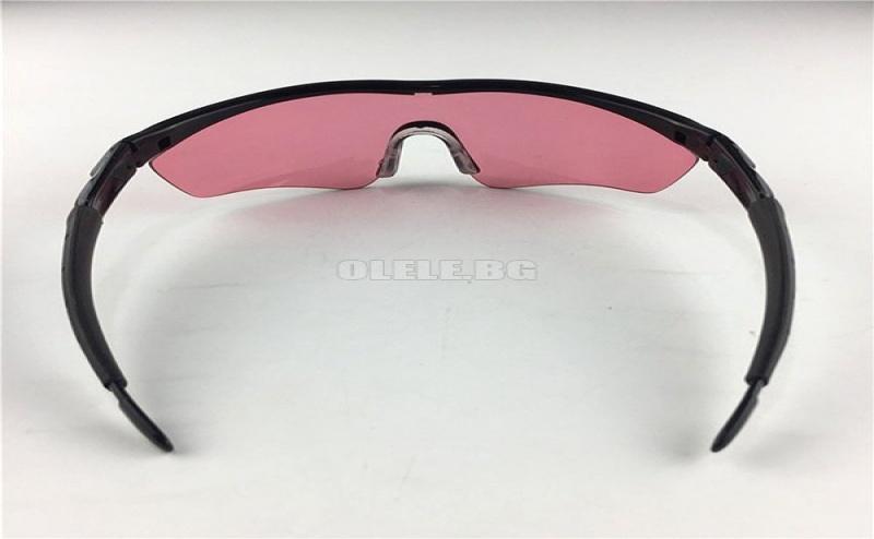 Очила за Прецизна Визия Red Shift