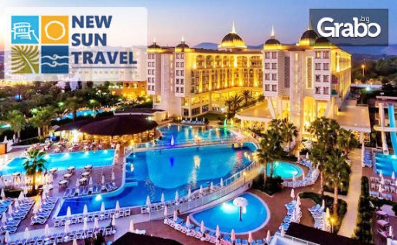 Почивка през Април в <em>Алания</em>, Турция! 7 нощувки на база Ultra All Inclusive в Kirman Hotels Sidera Luxury & SPA 5*