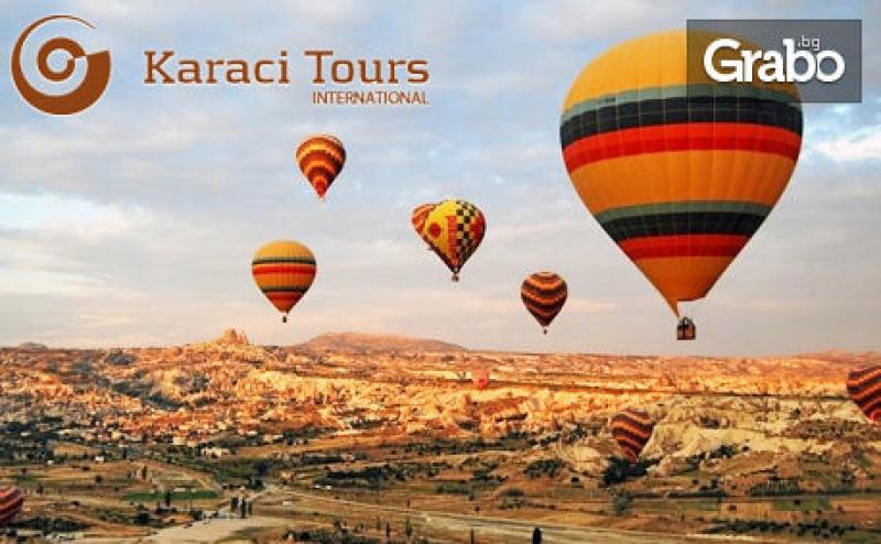Екскурзия до <em>Анкара</em>, Кападокия, Кония и Истанбул! 5 Нощувки със Закуски, Плюс 4 Вечери и Транспорт