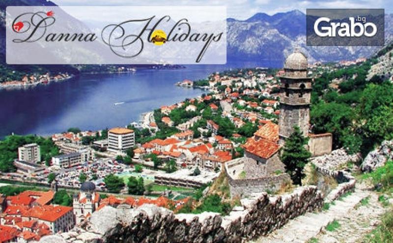 През Април или Май в Черна Гора! 4 Нощувки със Закуски и Вечери, Плюс Транспорт и Възможност за Посещение на <em>Дубровник</em>