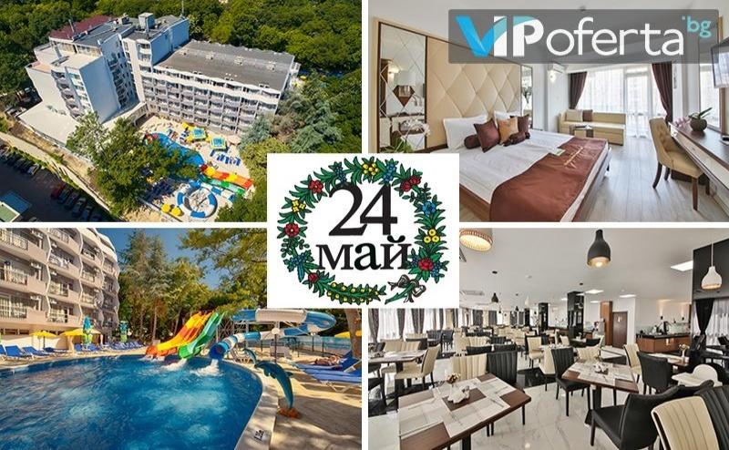Еднодневен Пакет на База All Inclusive + Ползване на Аквапарк и Спа в Престиж Делукс Хотел Аквапарк****, <em>Златни Пясъци</em>