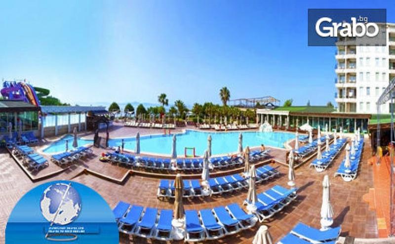 Морска почивка в <em>Дидим</em>! 7 нощувки на база All Inclusive в Хотел Didim Beach Elegance Aqua & Thermal*****