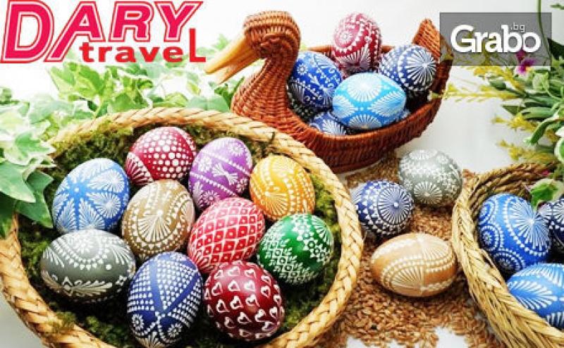 Посрещни Великден в <em>Белград</em>! 2 Нощувки със Закуски и Празнична Вечеря, Плюс Транспорт