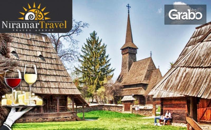 Еднодневна Екскурзия до <em>Букурещ</em> на 20 Април - с Посещение на Етнографски Музей Румънско Село и Природонаучния Музей