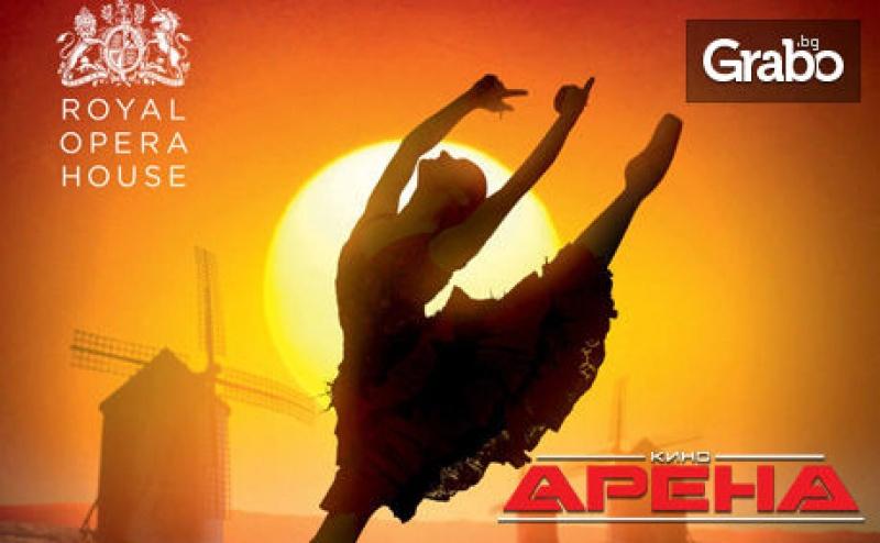 Ексклузивно в Кино Арена! Балетът дон Кихот на Кралската Опера в Лондон - на 3, 6 или 7 Април