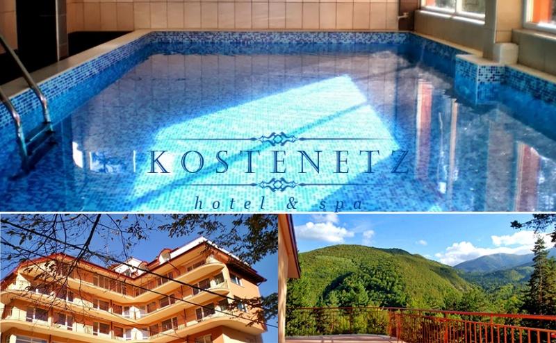 Почивка с Минерална Вода в Спа Хотел <em>Костенец</em>! Нощувка, Закуска, Обяд* и Вечеря + Басейн, Горещо Джакузи и Спа!