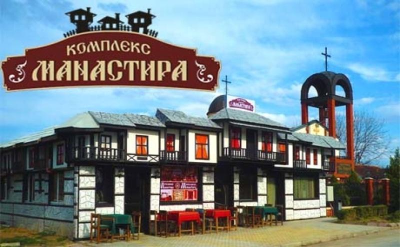 Нощувка на човек със Закуска и Вечеря в Комплекс Манастира, с. <em>Иваново</em>, Край Русе