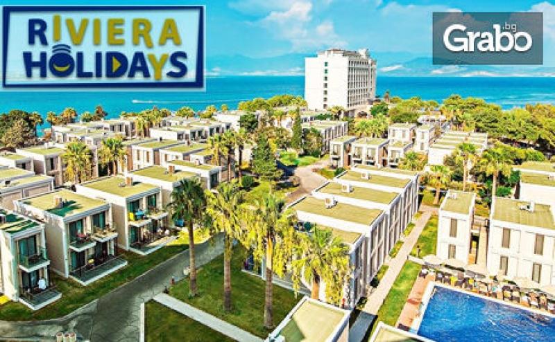 През Май в <em>Дидим</em>! 5 нощувки на база Ultra All Inclusive в хотел Aurum Moon Beach Resort 5*