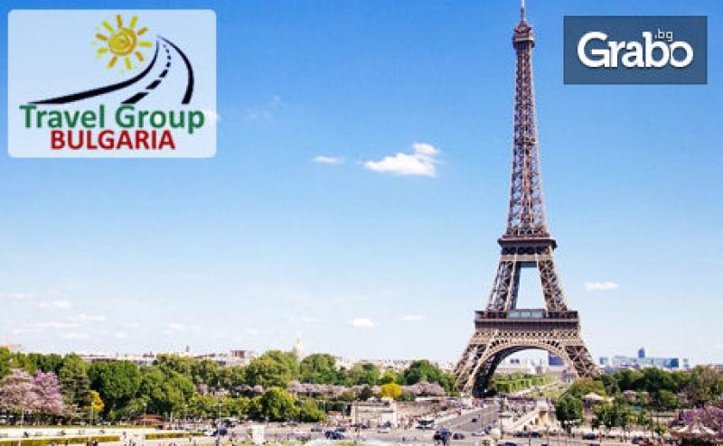 Екскурзия до Париж, Лион, Торино и <em>Загреб</em>! 7 Нощувки със Закуски, Самолетен и Автобусен Транспорт и Възможност за Дисниленд
