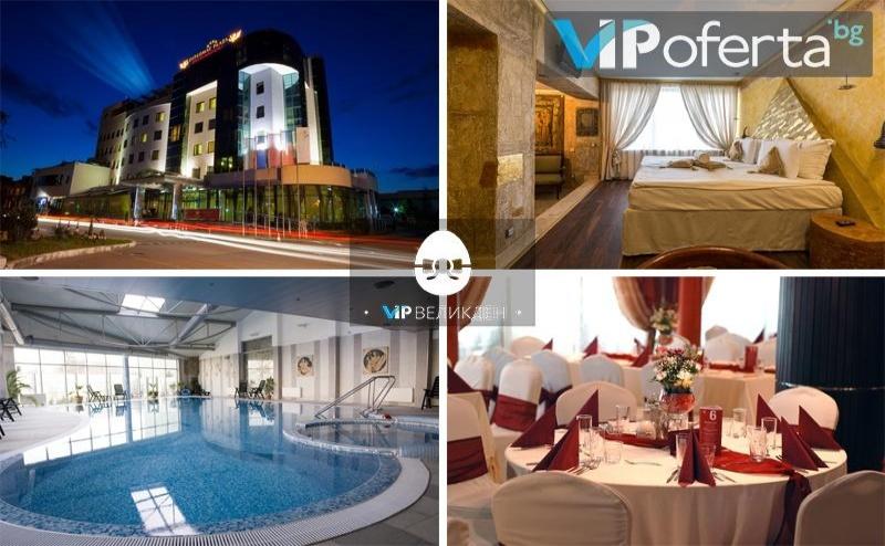 Пакети със Закуски, Две Bbq Вечери, Една Празнична с Dj + Спа Пакет в Diplomat Plaza Hotel & Resort****