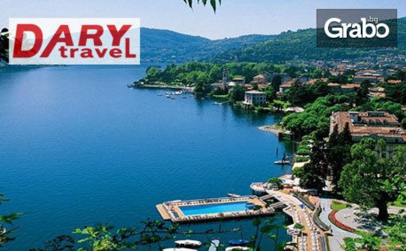 Екскурзия до <em>Милано</em>! 3 Нощувки със Закуски, Плюс Самолетен Транспорт и Възможност за Верона и Езерата Комо, Лугано и Гарда