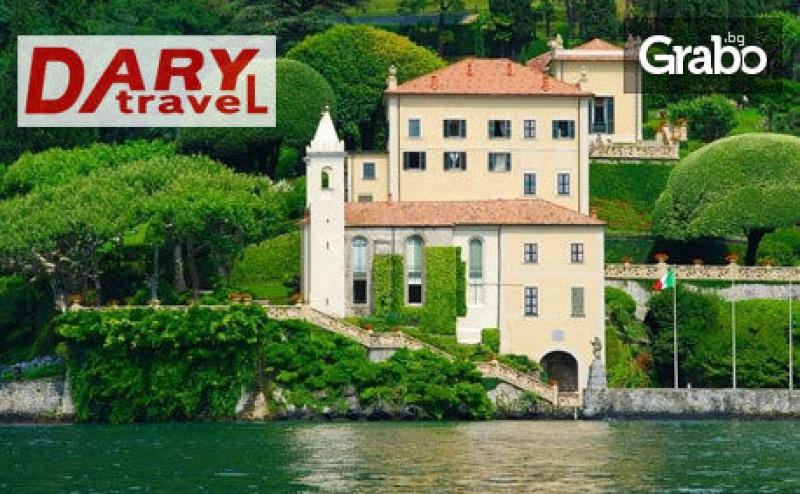 Лятна Екскурзия до <em>Милано</em>! 4 Нощувки със Закуски, Самолетен Транспорт и Възможност за Езерата на Алпите и Сейнт Мориц