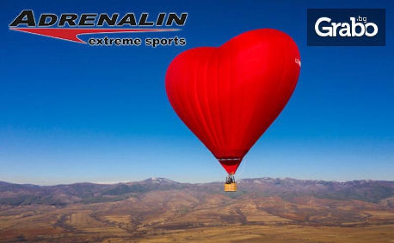 Полет с Балон Край Мадара, Плиска, Шумен, Русе или Варна, Плюс Видеозаснемане