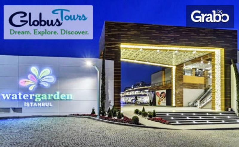 До <em>Истанбул</em> през Март и Май! 2 Нощувки със Закуски, Транспорт и Посещение на Одрин
