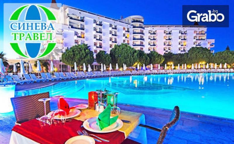 Луксозна Почивка в <em>Дидим</em> през Май! 7 Нощувки на База All Inclusive в Хотел Garden of Sun*****, Плюс Транспорт