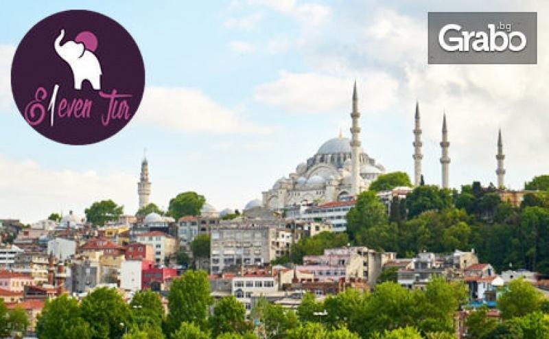 Last Minute Екскурзия до Истанбул за Фестивала на Лалето! 2 Нощувки със Закуски, Плюс Транспорт от <em>Бургас</em>