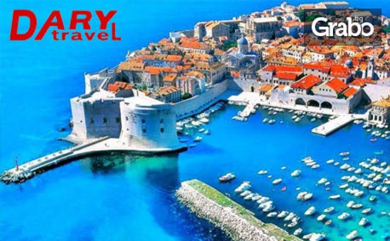 До Черна Гора за 6 Септември! 3 Нощувки със Закуски и Вечери, Плюс Транспорт и Възможност за Посещение на <em>Дубровник</em>