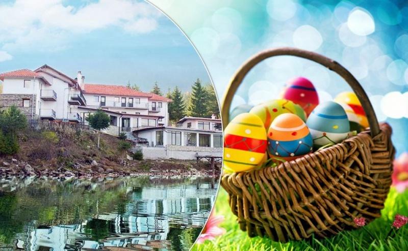 Великден на Брега на Язовир <em>Доспат</em>! 3 Нощувки на човек със Закуски и Вечери, Едната Празнична от Семеен Хотел Емили, Сърница