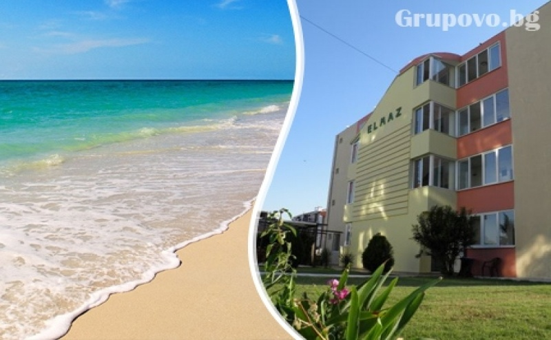 Лято на 20 Метра от Плажа в <em>Лозенец</em>! Нощувка на Топ Цени от 17 лв. в Хотел Елмаз