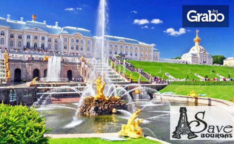 Посети Русия, Украйна, Естония и Швеция! 8 Нощувки, 7 Закуски и 7 Вечери, Плюс Самолетен Билет и Круиз