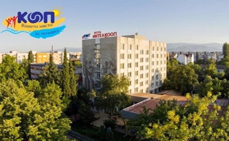 Нощувка на човек със Закуска от Интелкооп, <em>Пловдив</em>